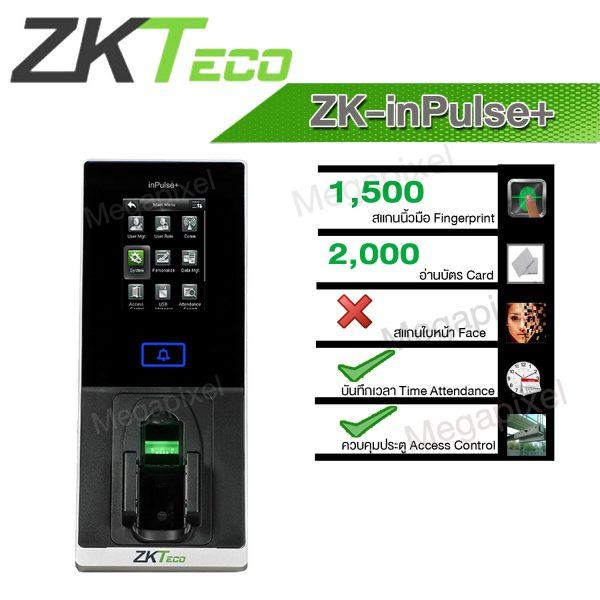 ZKTECO ZK-INPULSE+